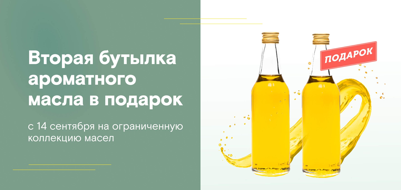 (c) Cantata.ru