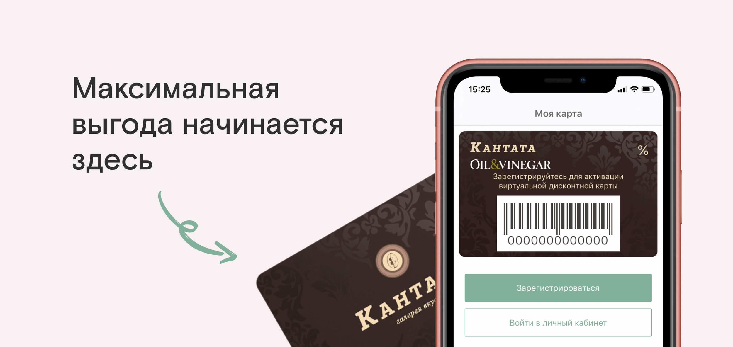 кредит халык банк казахстана